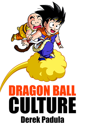book cover of dragon ball culture volume 3