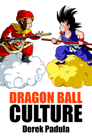 dragon ball culture volume 1