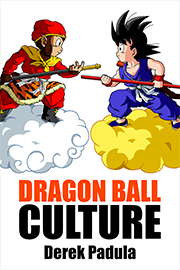 book cover of dragon ball culture volume 1