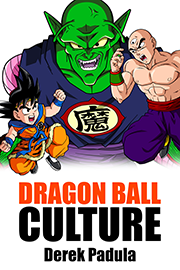 book cover of dragon ball culture volume 5