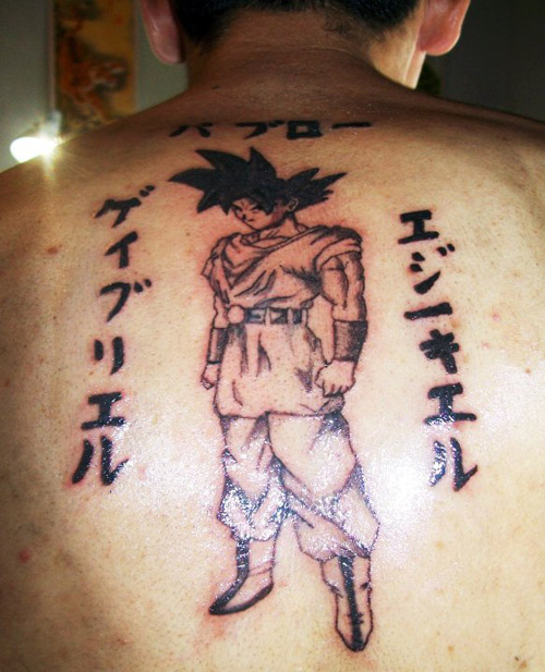 goku tattoo japanese dbz