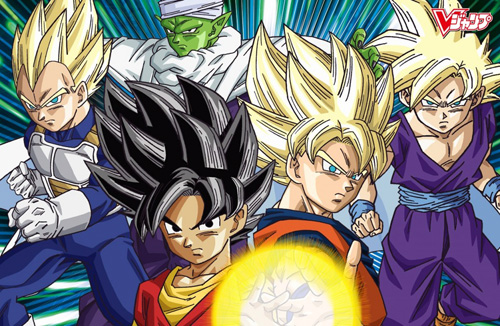 dragon ball hoshi group dbz heroes