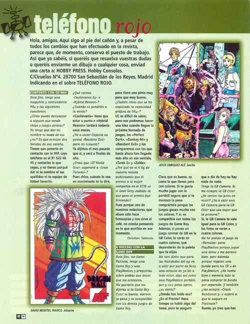 dragon ball af hobby magazine inside page