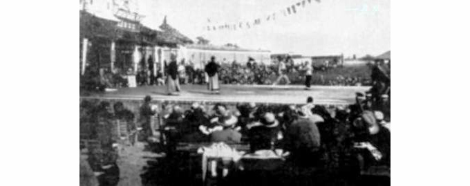 1929-hangzhou-china-lei-tai-tournament