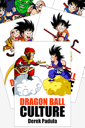 book cover of dragon ball culture bundle