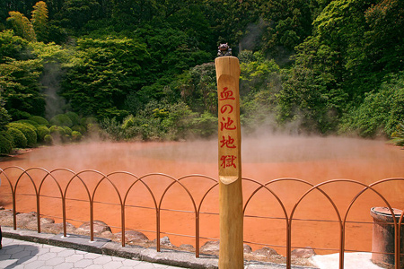 "Sign post for ""Bloody Pond Hell"" in Beppu, Japan (Source:  Wikimedia Commons)"