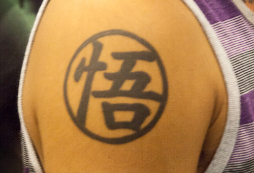 dragon ball go wu tattoo goku aware