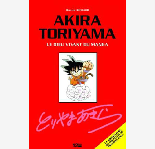 akira toriyama the living god of manga book cover