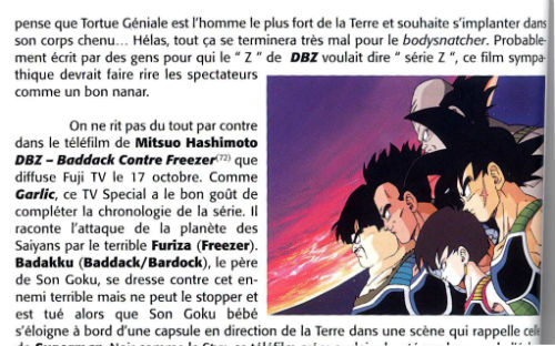 akira toriyama the master of manga chapter 8 bardock dbz