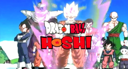 dragon ball hoshi title screen dbz