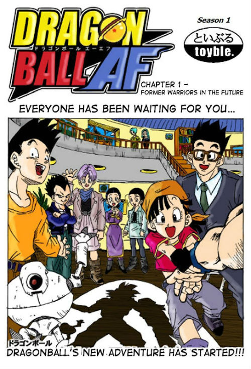 toyble dragon ball af comic chapter 1 cover