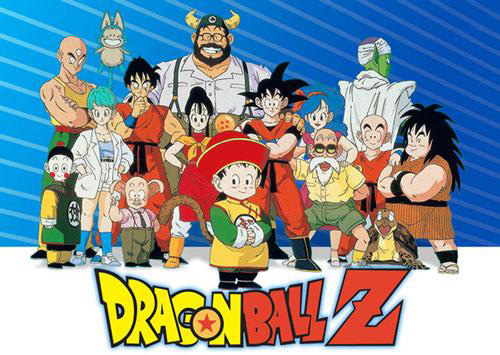 dragon-ball-z-group-dbz-title