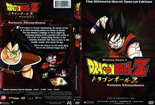 dbz ultimate uncut special edition dvd cover