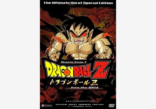 dragon ball z ultimate uncut gohan cover