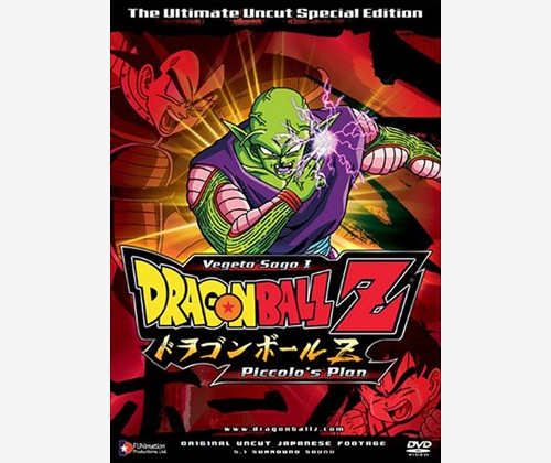 dragon ball z ultimate uncut piccolo cover
