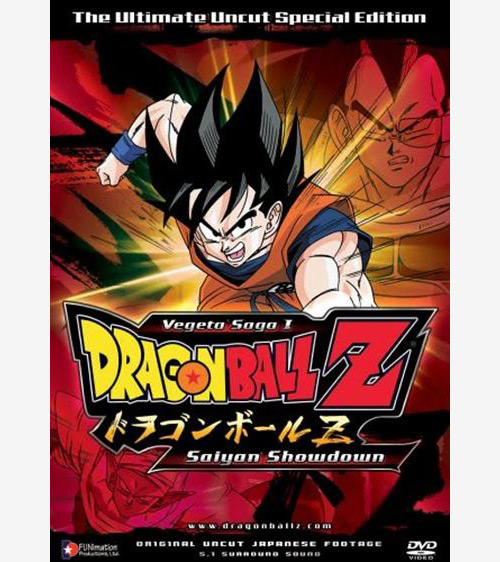 dragon-ball-z-ultimate-uncut-special-edition-goku-cover