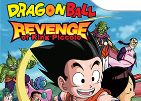 dragon ball revenge king piccolo