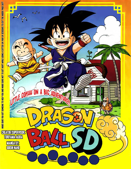 dragon ball sd new dragon ball manga