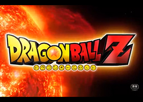 new dragon ball z film 2013