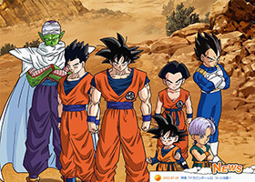 new dragon ball z movie