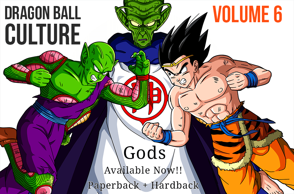 dragon-ball-culture-volume-6