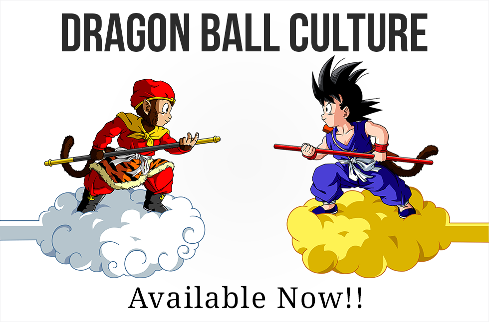 dragon ball culture now available