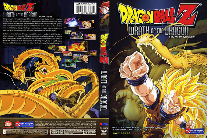 dragon ball z wrath of the dragon cover