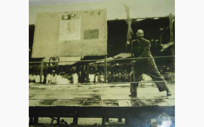 chen pan ling on lei tai platform