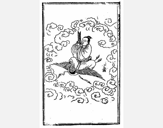 daoist immortal flying on crane