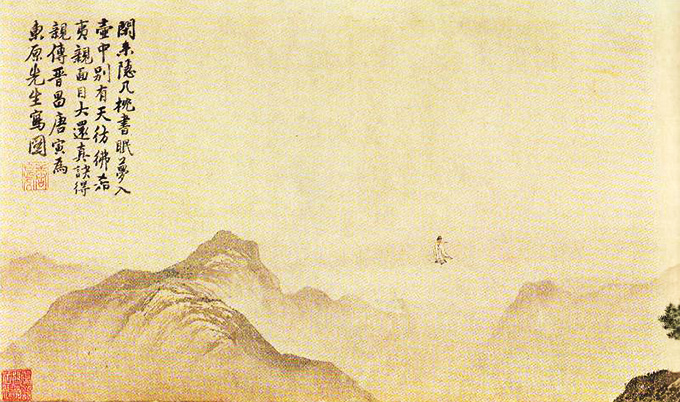 "16th Century Chinese painting, ""Scholar in Thatched Hut Dreams He is an Immortal"""