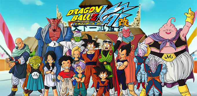 dragon ball kai majin buu saga funimation dub dbz