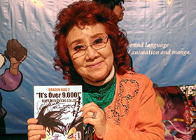 masako nozawa goku dragon ball z its over 9000 book