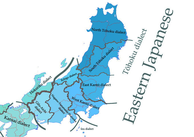 japanese dialects north east map