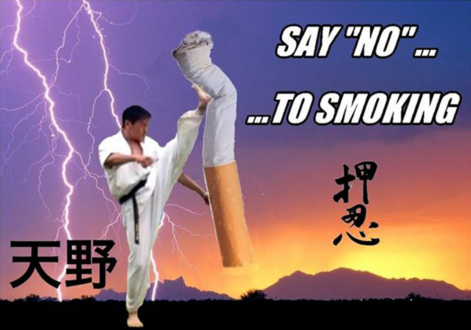 ossu say no to smoking