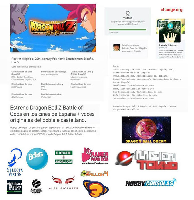 change org dragon ball z battle of gods petition