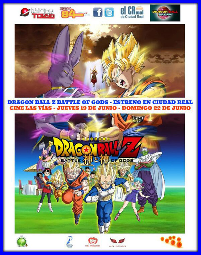 dragon ball z battle of gods spain premiere