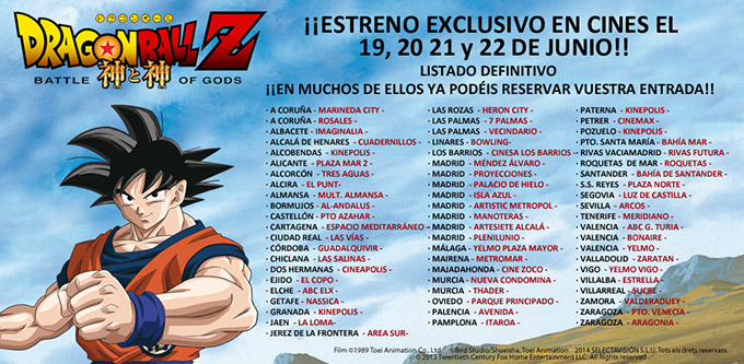 movie premiere spain dragon ball z battle of gods