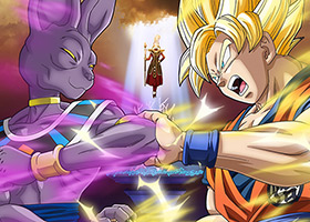 dragon ball z battle of gods goku beerus