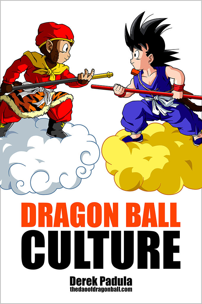 dragon ball culture volume 1 ebook cover