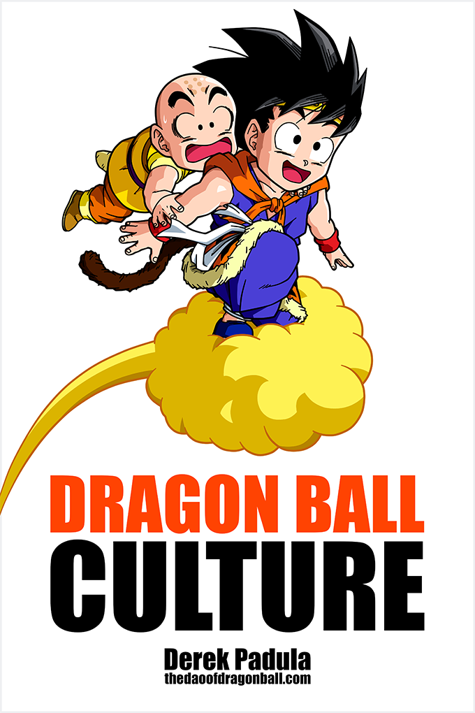 dragon ball culture volume 3 cover