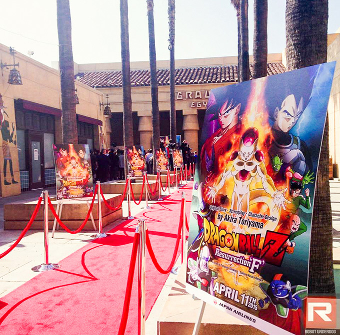 dragon ball z resurrection of f red carpet