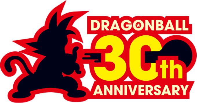 dragon ball 30 anniversary official logo