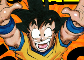 goku day 5 9 celebration 30 anniversary