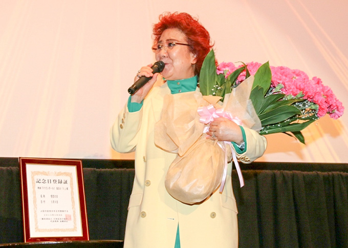 masako nozawa speech certificate goku day 5 9 celebration 30 anniversary