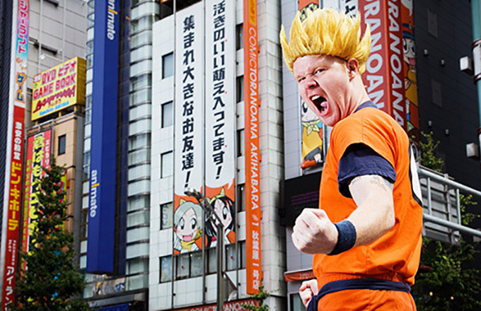 patrick galbraith goku japan