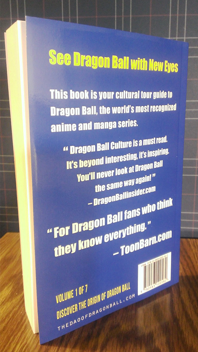 dragon ball culture volume 1 print book back cover