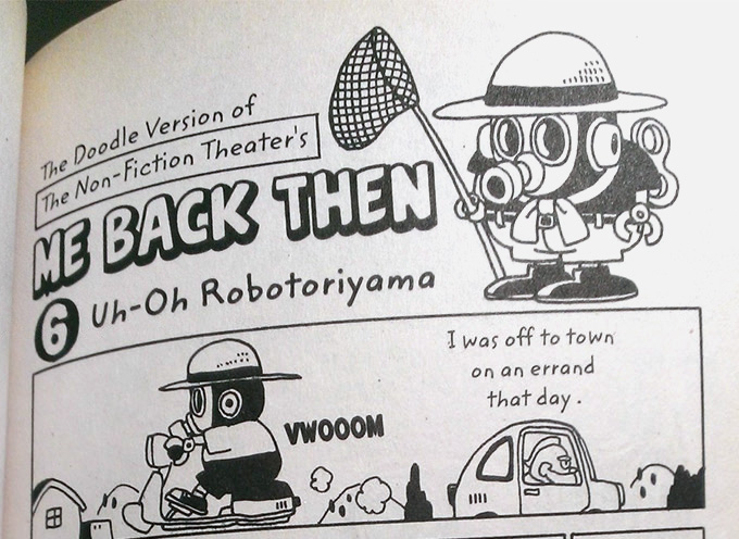 robo toriyama akira tori-bot dr slump volume 5