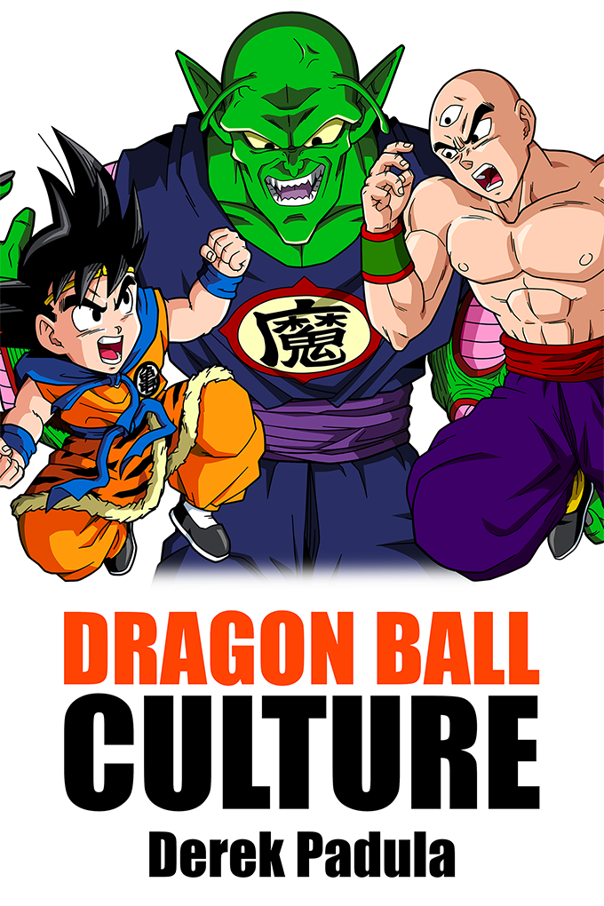 dragon ball culture volume 5 cover