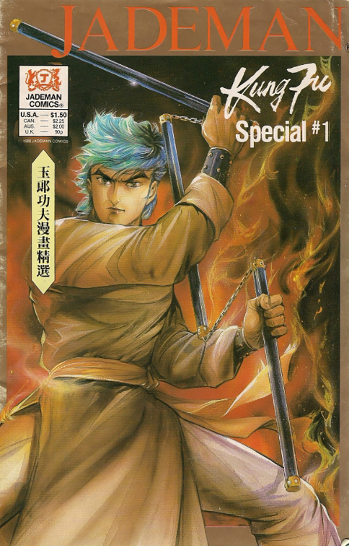 jademan kung fu special comic cover