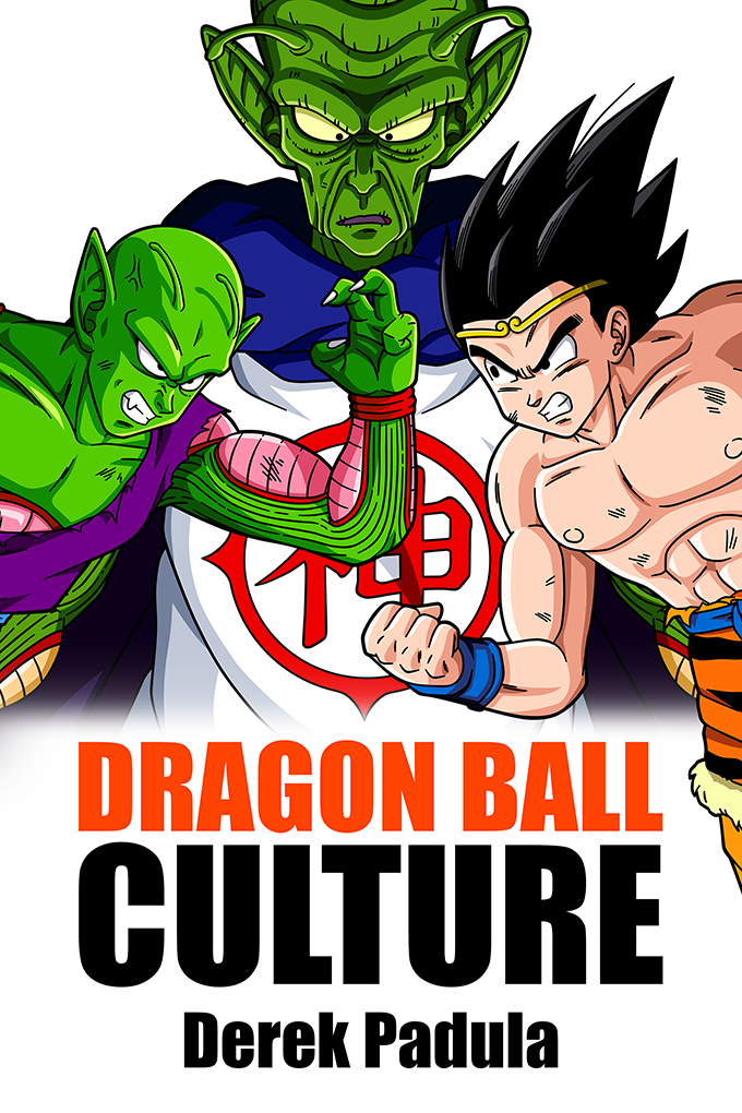 dragon ball culture volume 6 cover